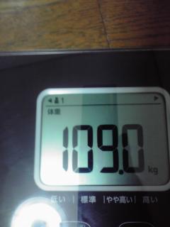 802 (3)