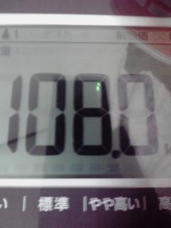 804 (3)