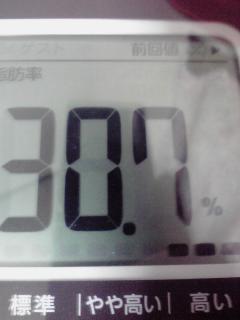 804 (4)