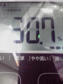 805 (2)