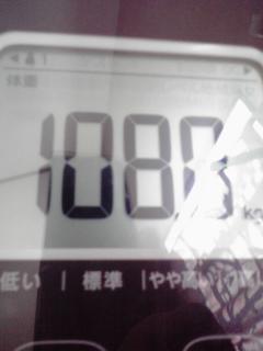 808 (2)