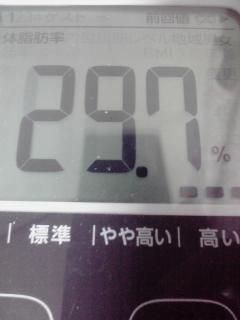 808 (4)