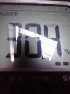 809 (2)