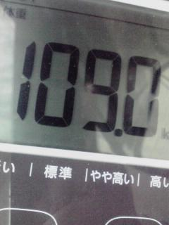 809 (3)