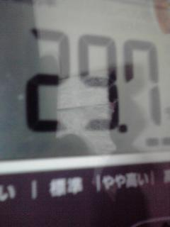 810 (2)