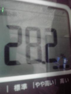 812 (3)