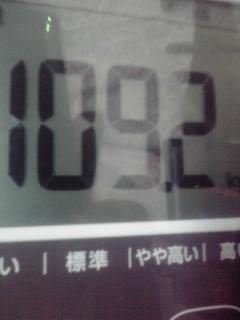 812 (2)