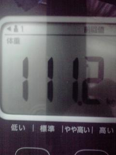 712.jpg