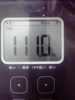 713.jpg