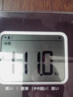 717.jpg