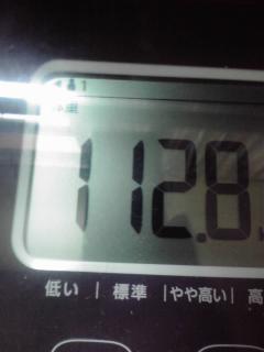 7896873.jpg