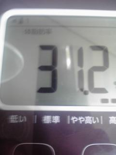 802.jpg