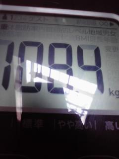 809.jpg