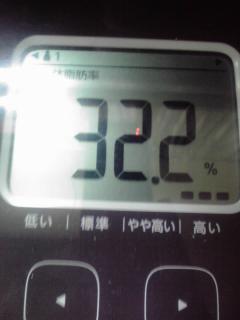 87967697.jpg