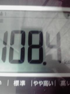 8974914991.jpg