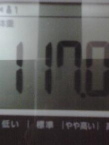 120kgからの挑戦!