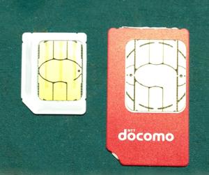 simカード種類