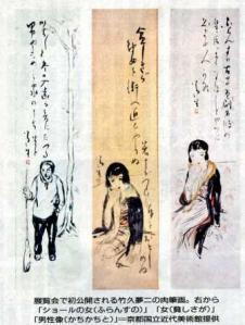 zen112.jpg