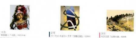 zen132.jpg