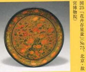 zen142-1.jpg