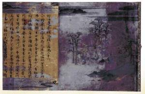 zen163.jpg