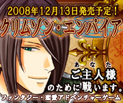banner180_150ronalus.jpg