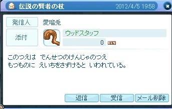 2_20120415113813.jpg