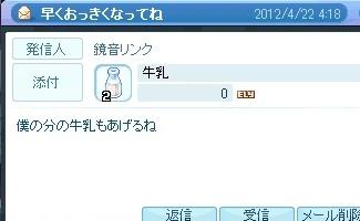 2_20120422182220.jpg