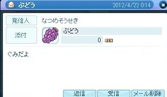 2_20120422182641.jpg