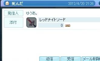 2_20120422182911.jpg