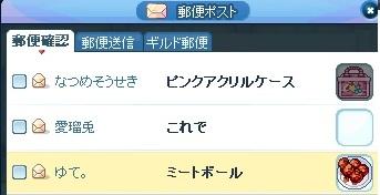 2_20120426043256.jpg