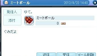 2_20120426043408.jpg