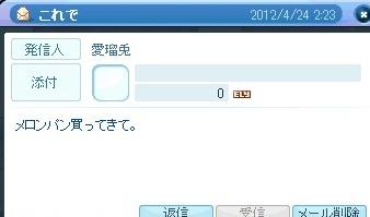 2_20120426043649.jpg
