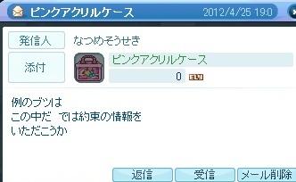 2_20120426044011.jpg