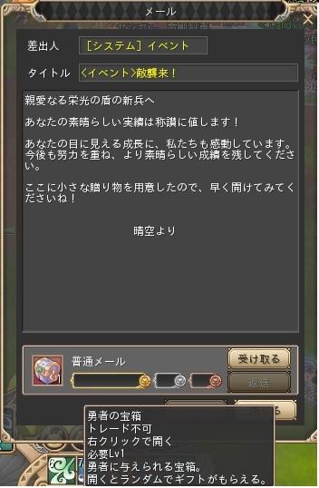 2_20120314234906.jpg