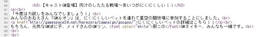 2_20120407113525.jpg