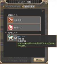 3_20120409235135.jpg