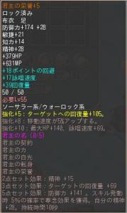 asi_20120304014047.jpg