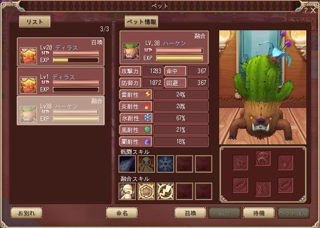 pet_20111127223857.jpg