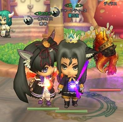 snapshot_20111207_210243.jpg