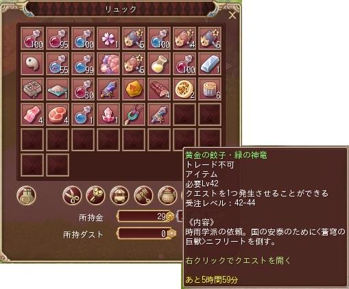 snapshot_20111213_204313.jpg