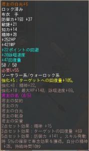 te_20120304014045.jpg