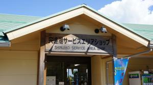 20110922_3.jpg