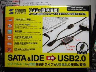 HDD_Rescue_02.jpg