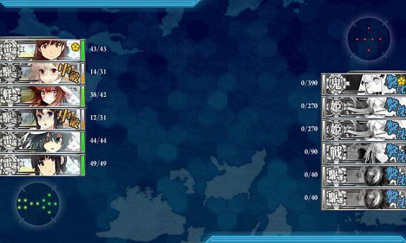秋E4ラスダン