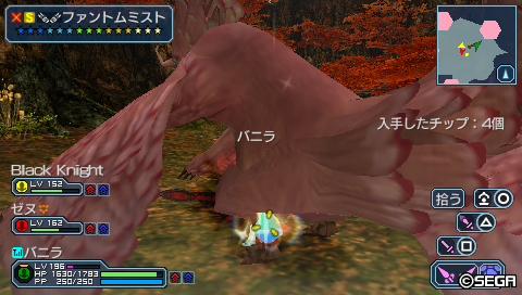 20111011001246.jpg