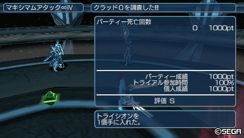 20111020012502.jpg