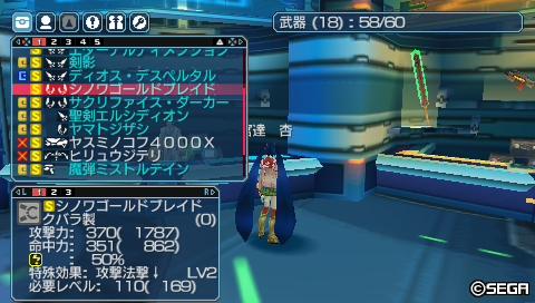 20111030004404.jpg