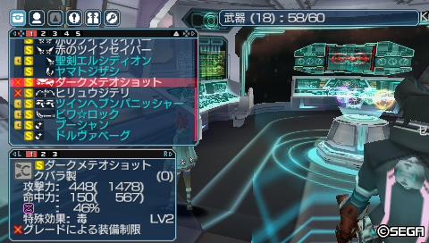 20111103020555.jpg