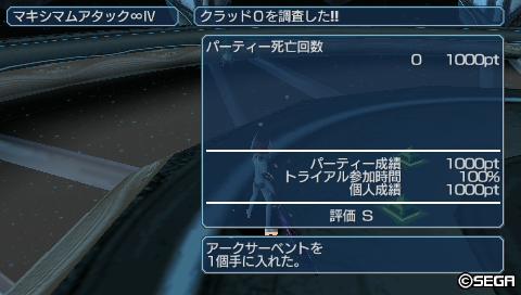 20111106201144.jpg